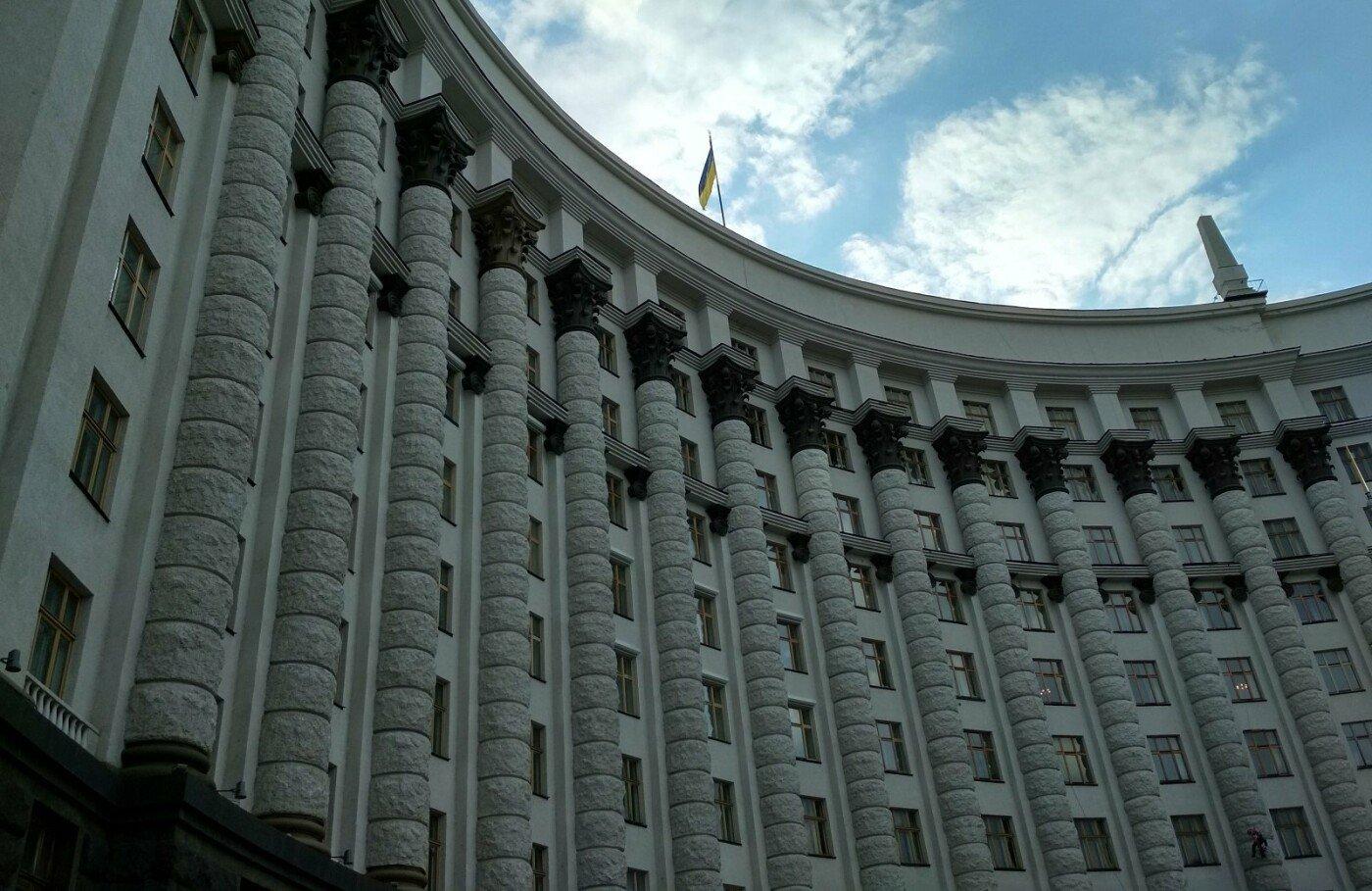 Кабинет Министров Украины, Фото: Олексій Нестеренко