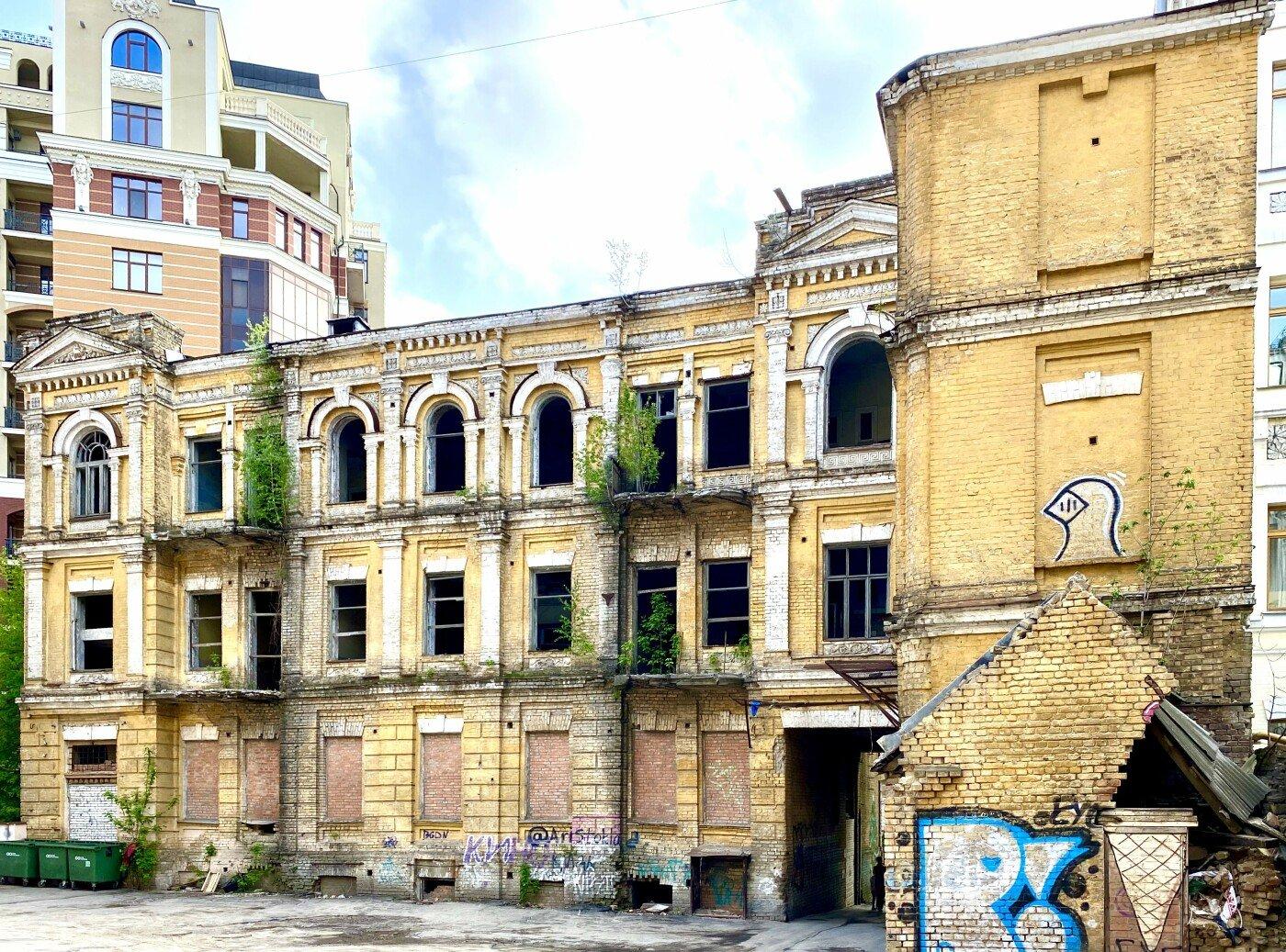 Дом Сикорского в Киеве, Фото: Андрей Раенок