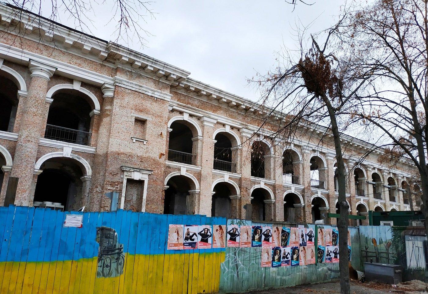 Гостиный двор в Киеве, Фото:  Jinma Owa