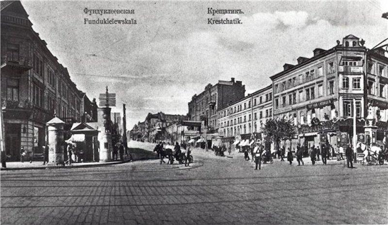 Доходный дом на месте ЦУМа, Фото: Київ від минулого до майбутнього