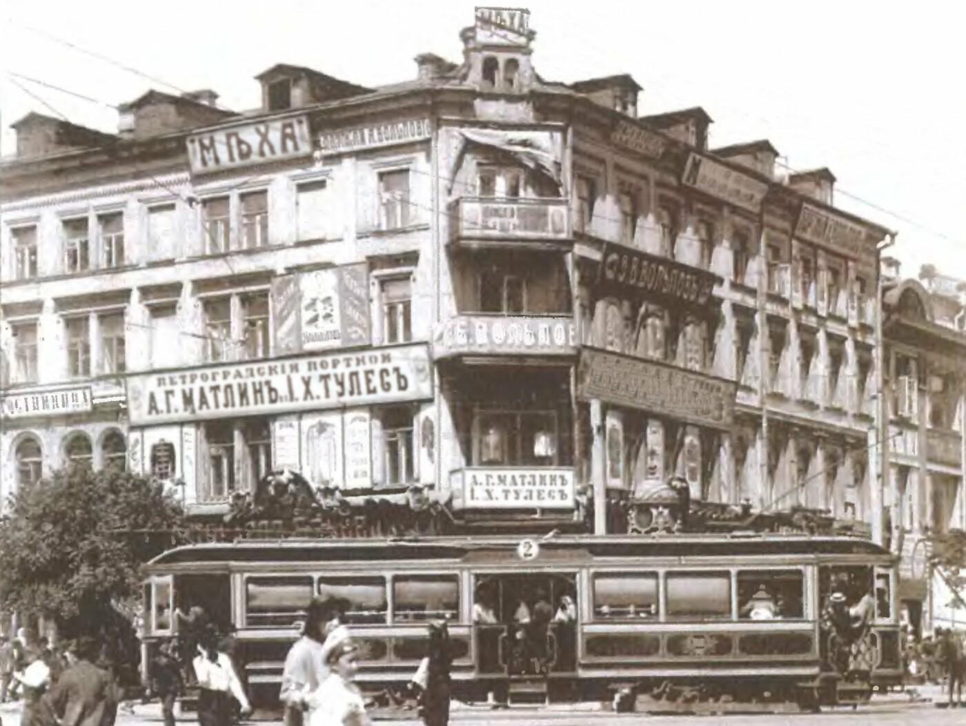 Доходный дом на месте ЦУМа, Фото: Википедия