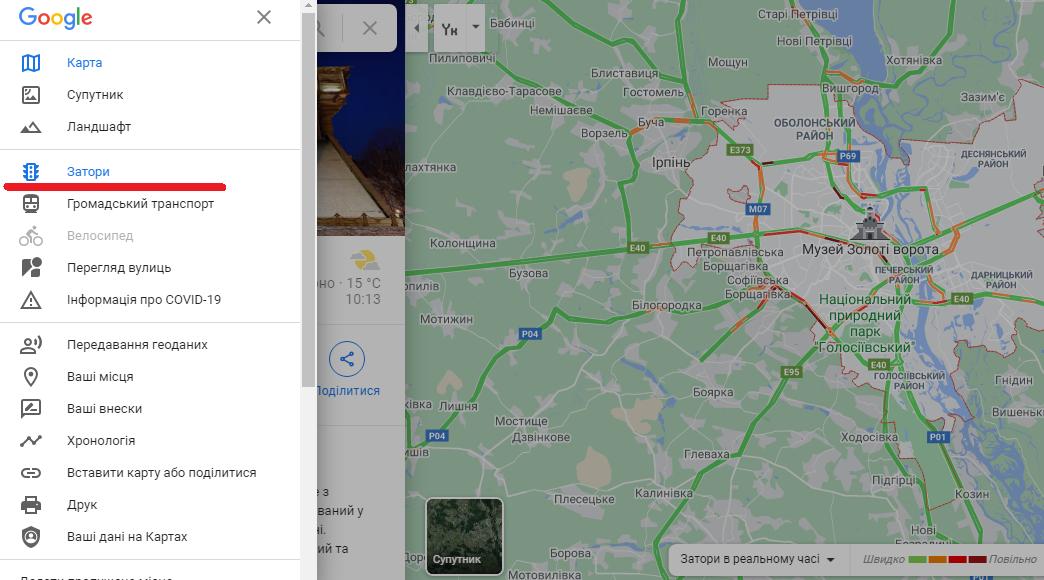 Пробки Киев онлайн: текущая ситуация с движением в городе, - КАРТА, фото-7