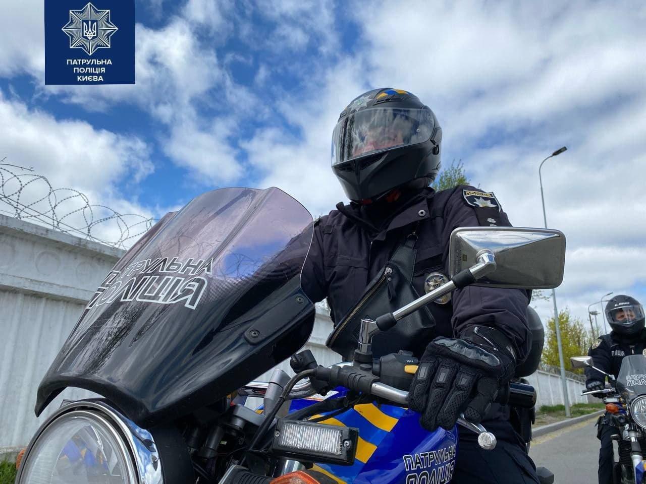 В Киеве начал работать полицейский мотопатруль, - ФОТО, Фото: Патрульная полиция Киева