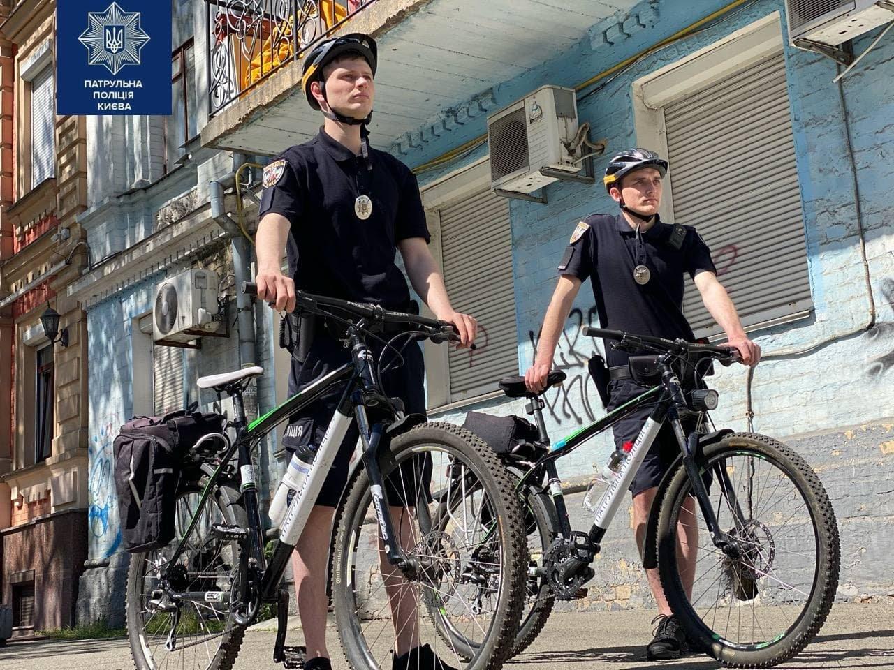 а киевских улицах появился велопатруль., Фото полиции