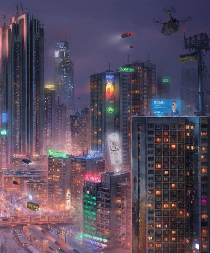 Австралийский художник изобразил Позняки в 2077 году, Газета Дарницкие Вести