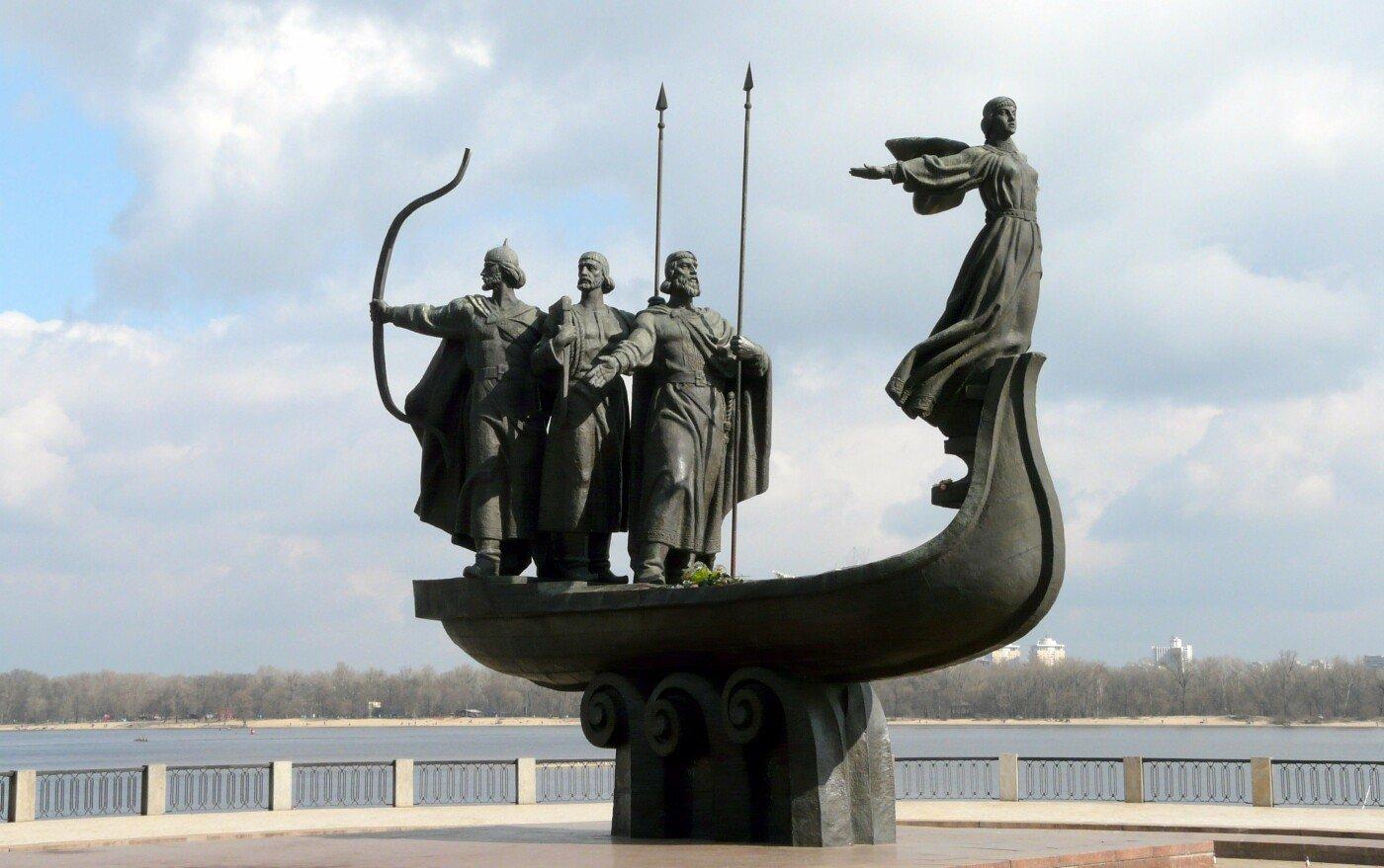Памятник основателям Киева, Фото: Википедия