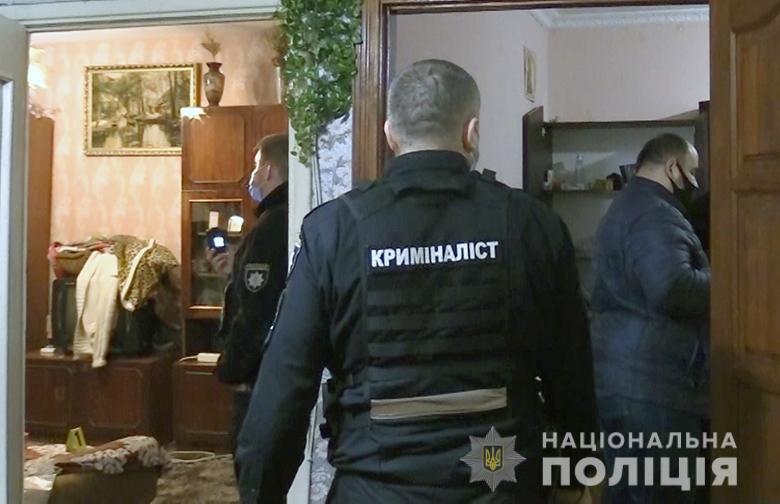 В Киеве сын убил и расчленил свою мать, Фото полиции
