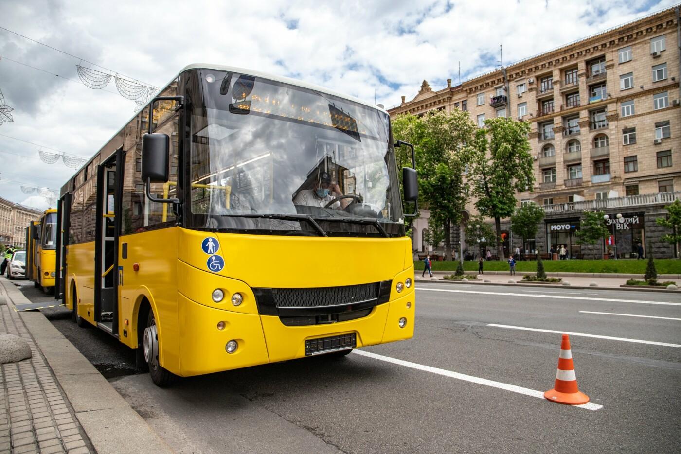 С водителями в форме и с местами для велосипедов: каким хотят сделать транспорт в Киеве., Фото КГГА