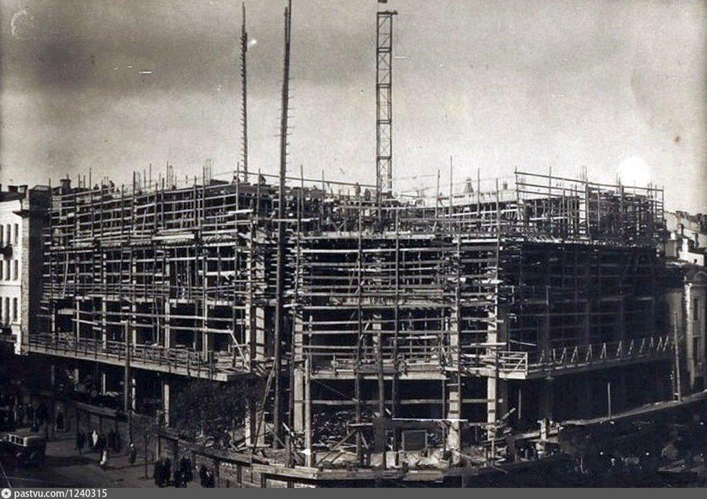 Строительство ЦУМа, фото: Клуб коренного киевлянина