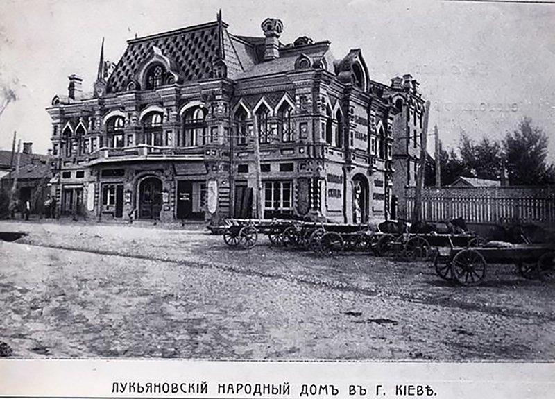Здание с творческой атмосферой: Лукьяновский народный дом или Киевская малая опера, Фото: retroua