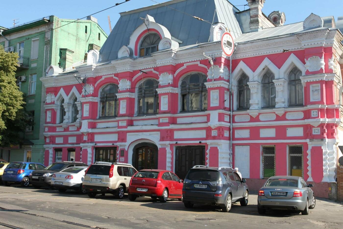 Здание с творческой атмосферой: Лукьяновский народный дом или Киевская малая опера, Фото: topclub ua