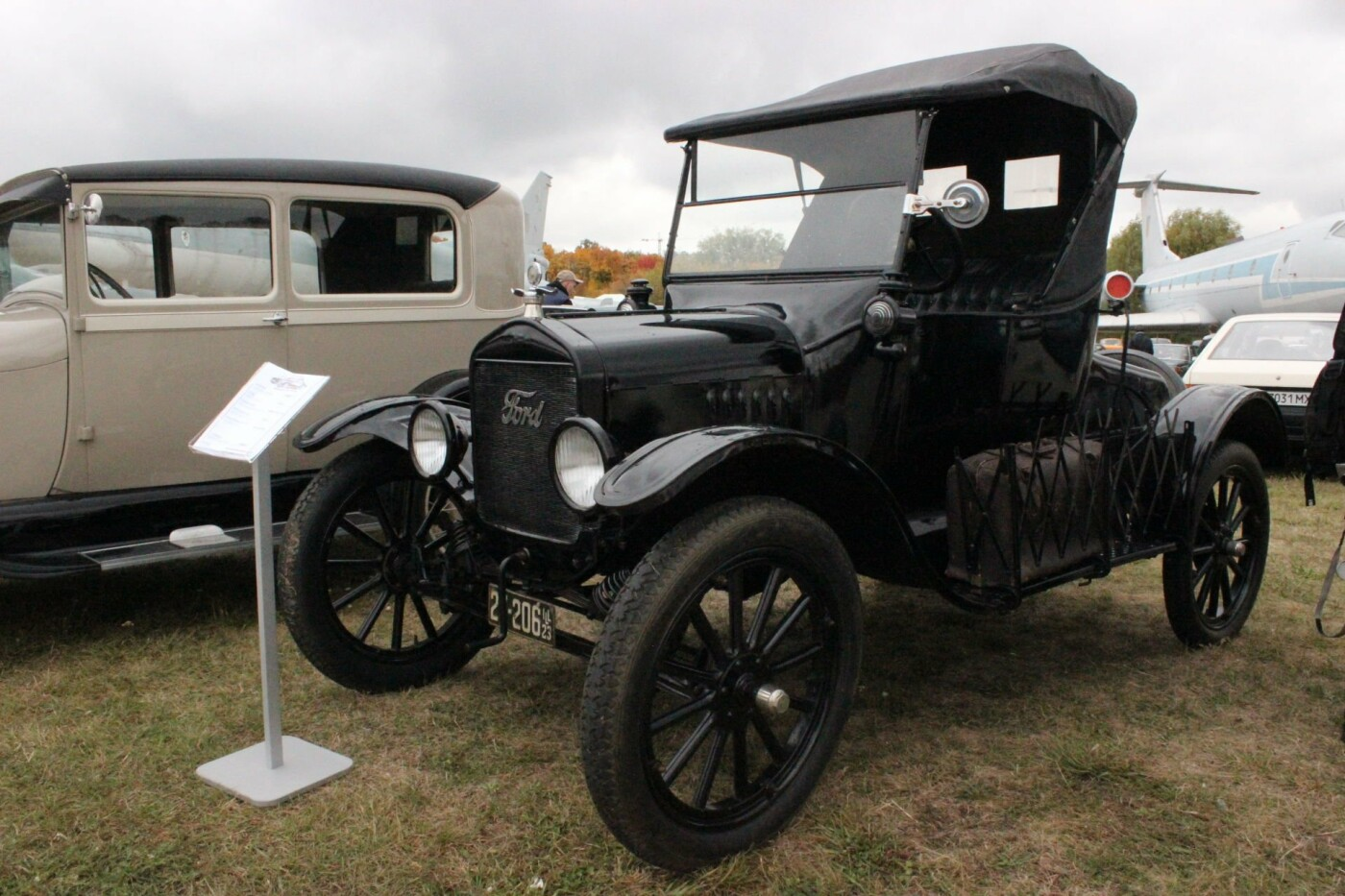 Выставка ретро автомобилей Киев 2021, фото: ICTV
