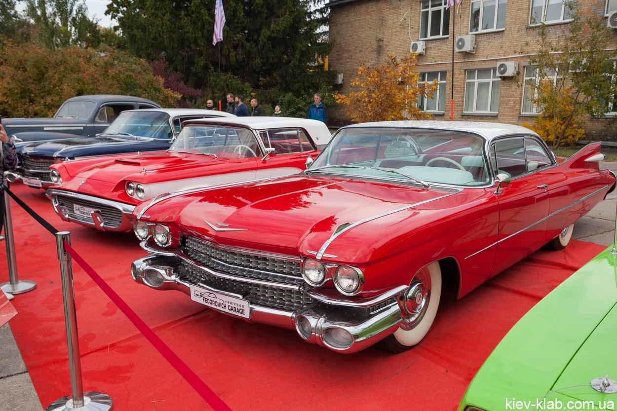 Выставка ретро автомобилей Киев 2021