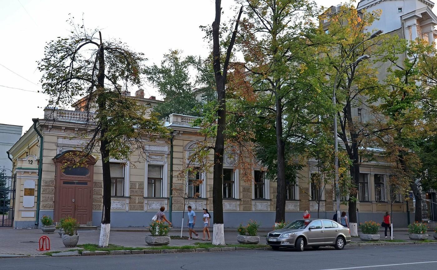 Особняк Трепова в Киеве, фото: Википедия