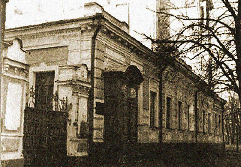 Особняк Трепова в Киеве, фото: Alyoshin