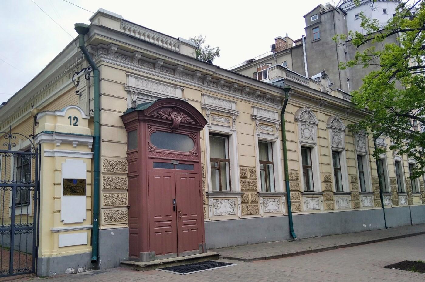 Особняк Трепова в Киеве, фото: Jewel J