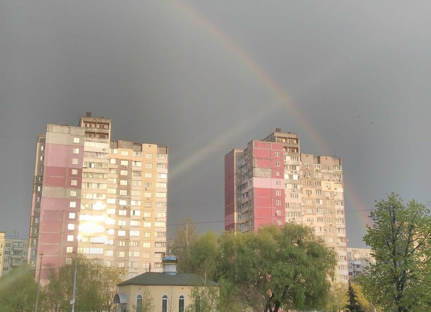 Радужный массив, фото: Taras Kornienko