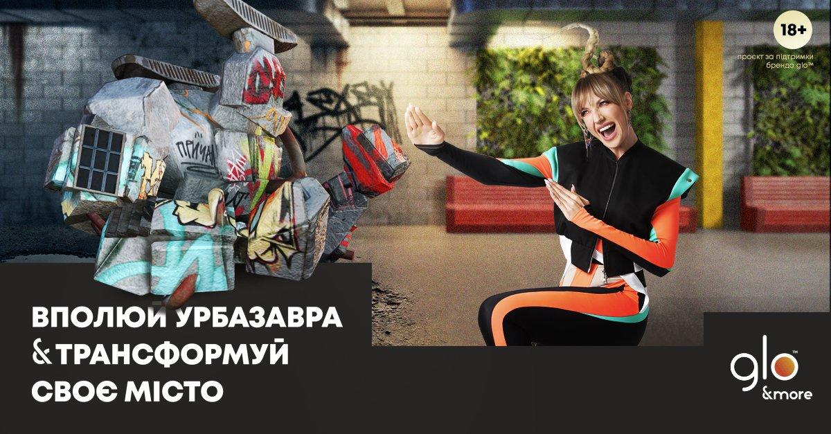 Леся Нікітюк за трансформації Києва , фото-1