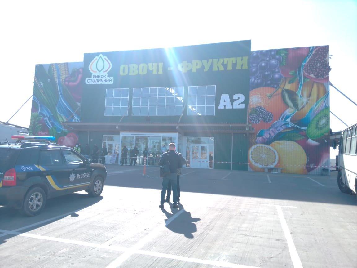 """На рынке """"Столичный"""" сегодня неспокойно, Полиция Киевской области"""
