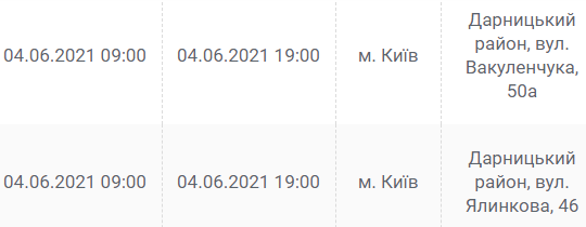 Ищи свой адрес: кто останется без света в Киеве завтра, 4 июня , фото-5