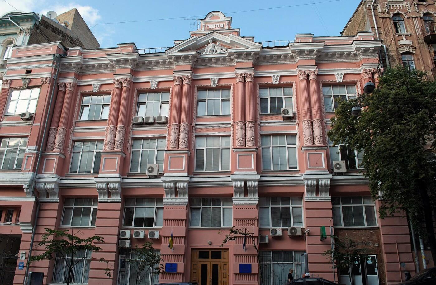 Дом Кимаера в Киеве, фото: Википедия