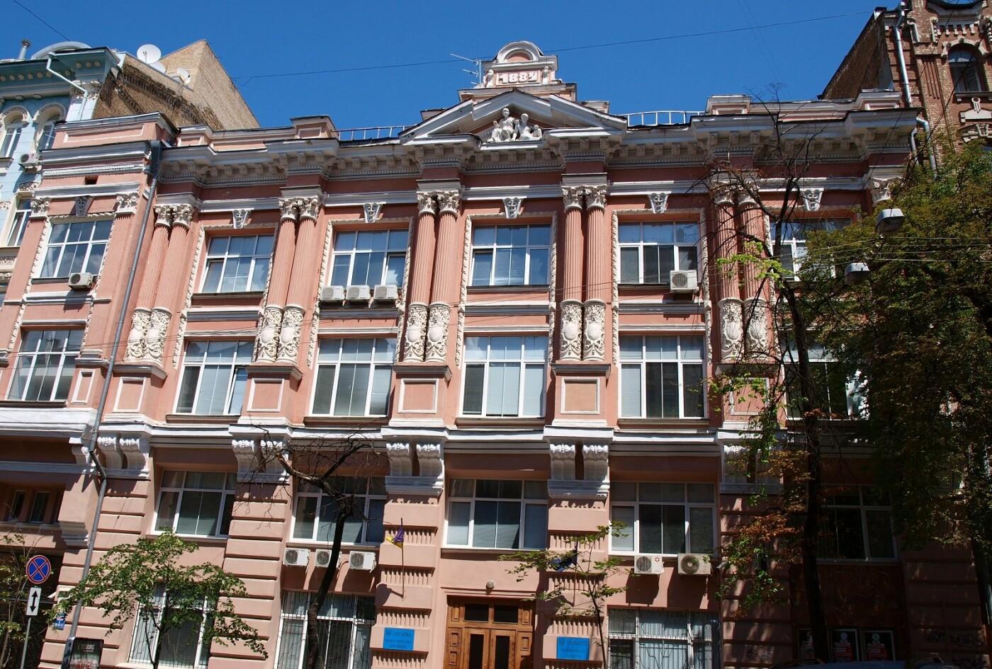 Дом Кимаера в Киеве, фото: Валерий Шкляев