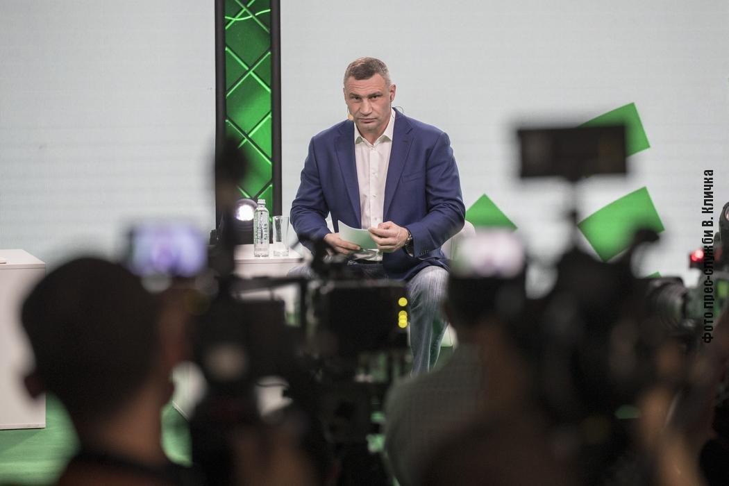 Виталий Кличко на форуме, фото: КМДА