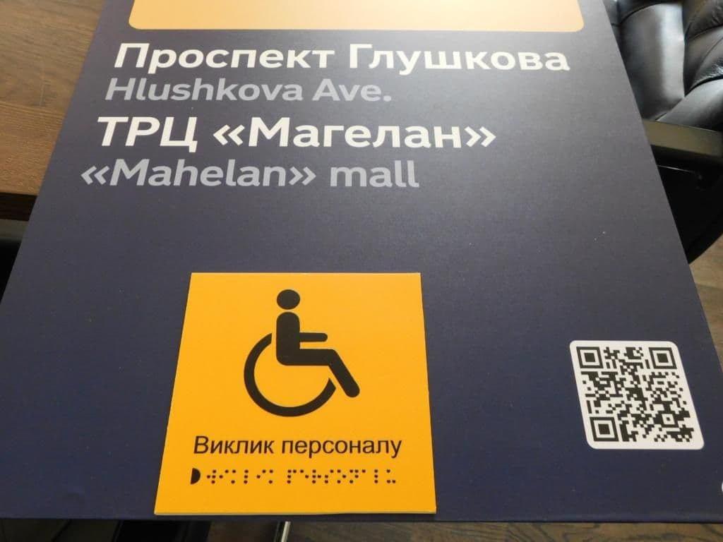 На улицах Киева появится новая система навигации, КГГА