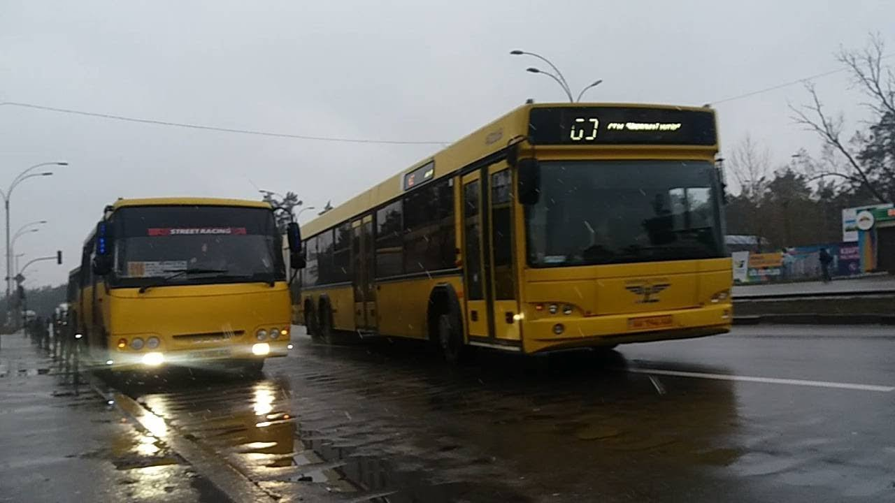 63 автобус в Киеве, фото: YouTube