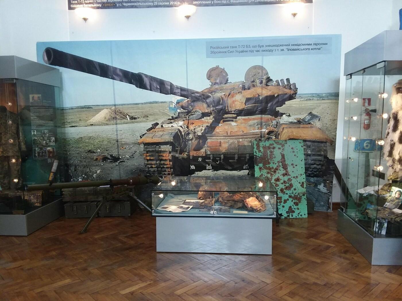 Национальный военно-исторический музей в Киеве, Фото: Marc Maynard