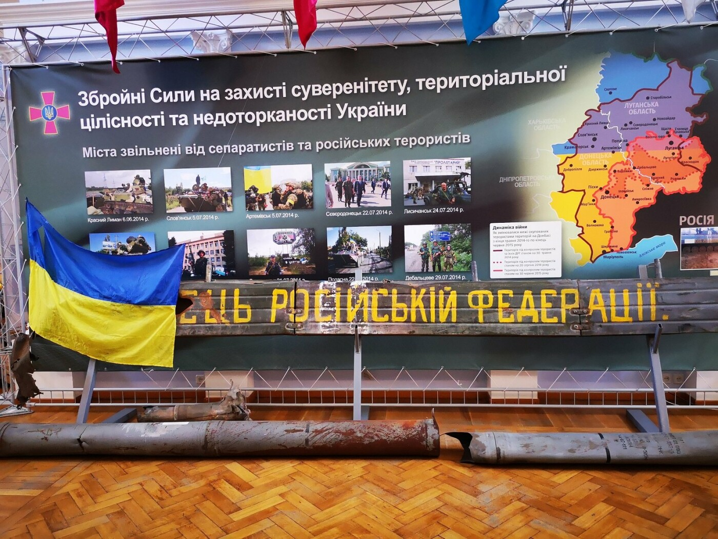 Национальный военно-исторический музей в Киеве, Фото: Tanya Tk