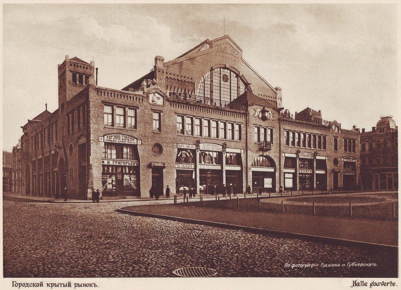 Бессарабский рынок, фото: Клуб Коренного Киевлянина
