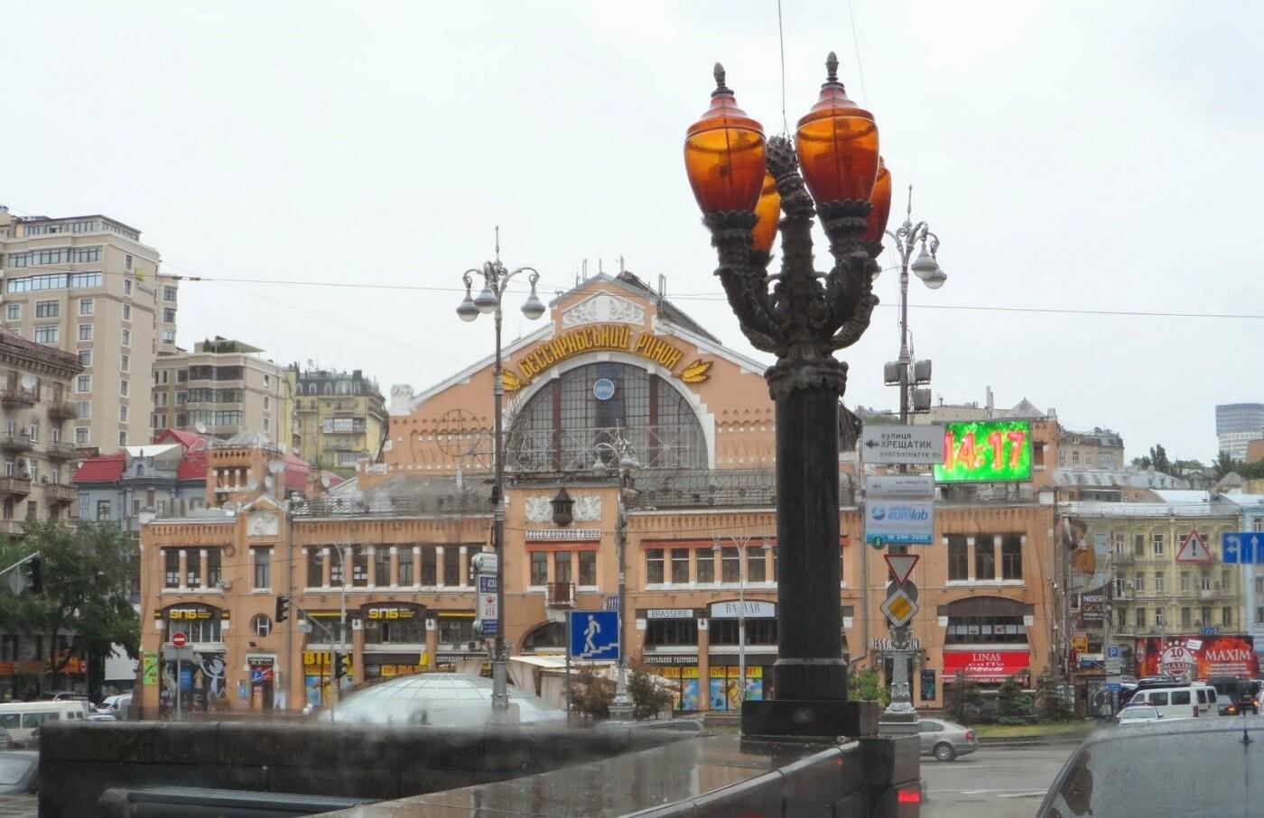 Бессарабский рынок, фото: Roman Kovalchuk