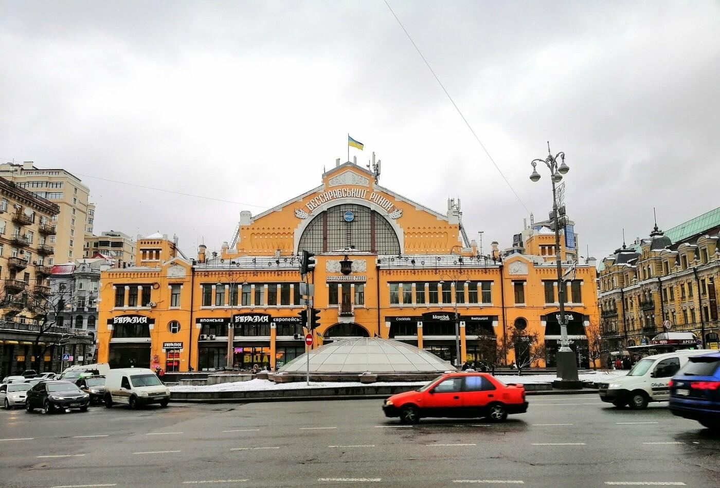 Бессарабский рынок, фото: Solomka Kostiv