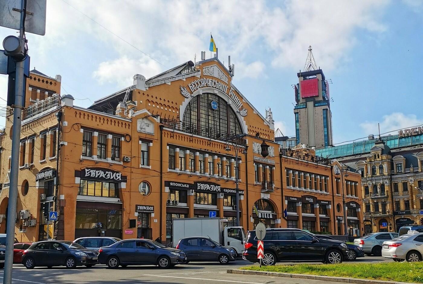 Бессарабский рынок, фото: Влад&Влад