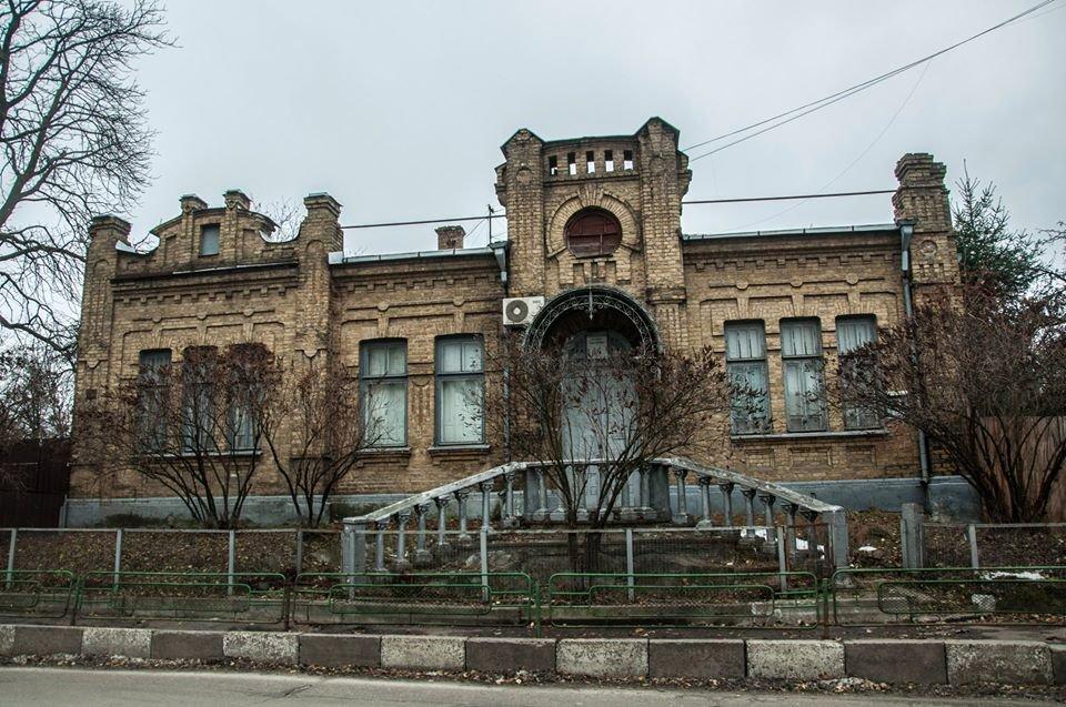 Нагорная, 14, Киев, Фото: Status Quo