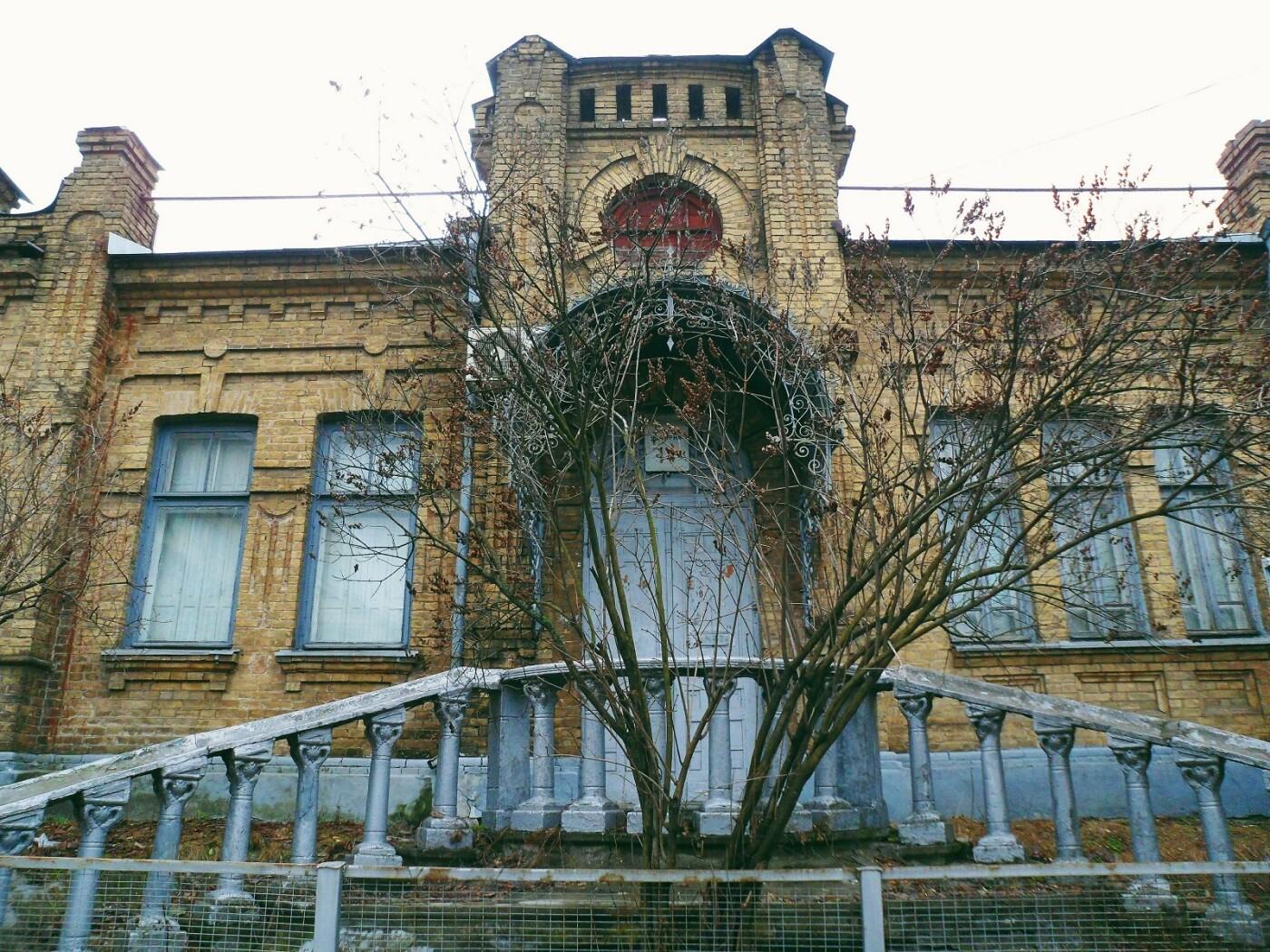 Нагорная, 14, Киев, Фото: Влад Никон