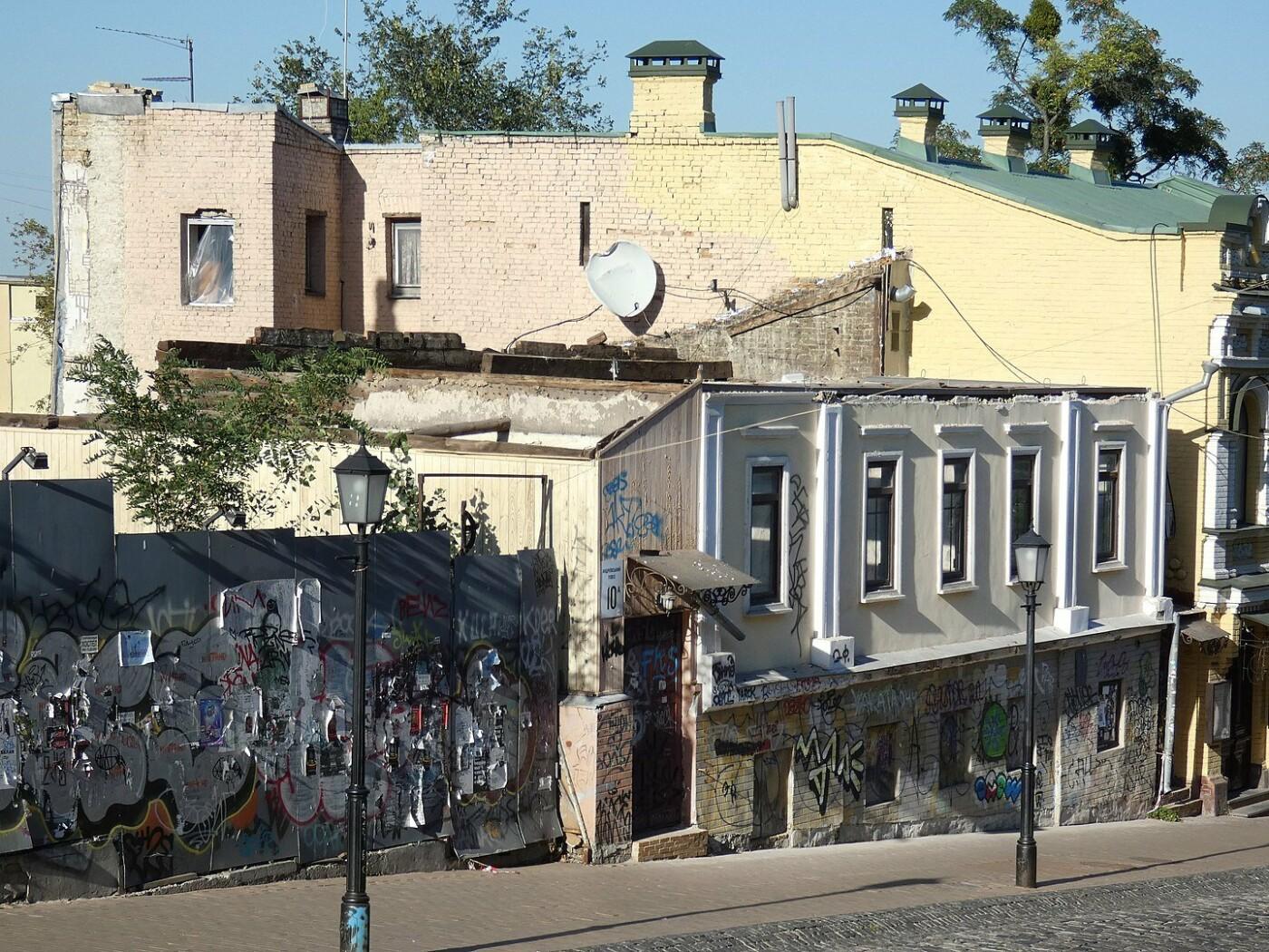 Андреевский спуск, 10А, Фото: Википедия