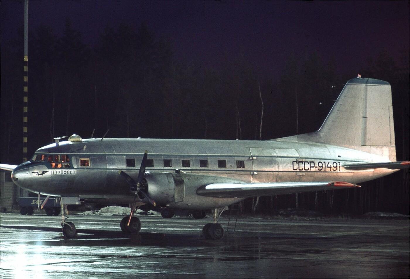 Ил-14, Фото: Википедия