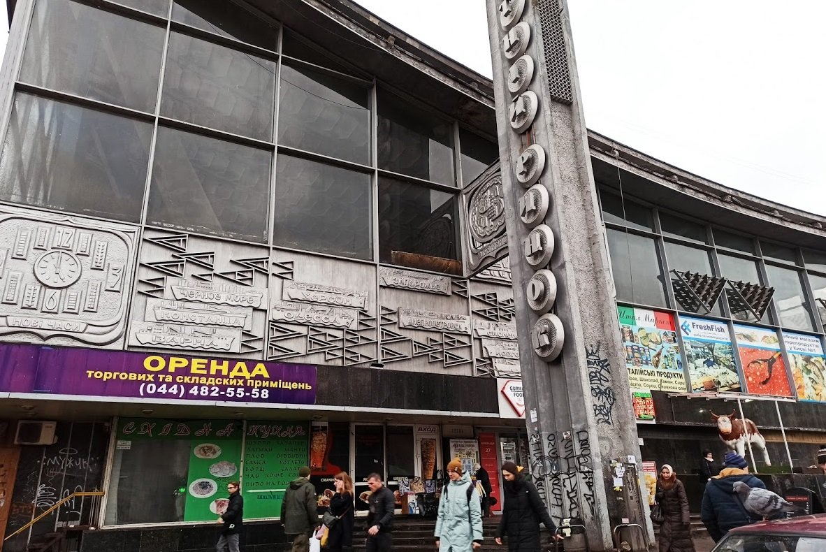 Житний рынок в Киеве, Фото: Mykhaylo Mikhnenko