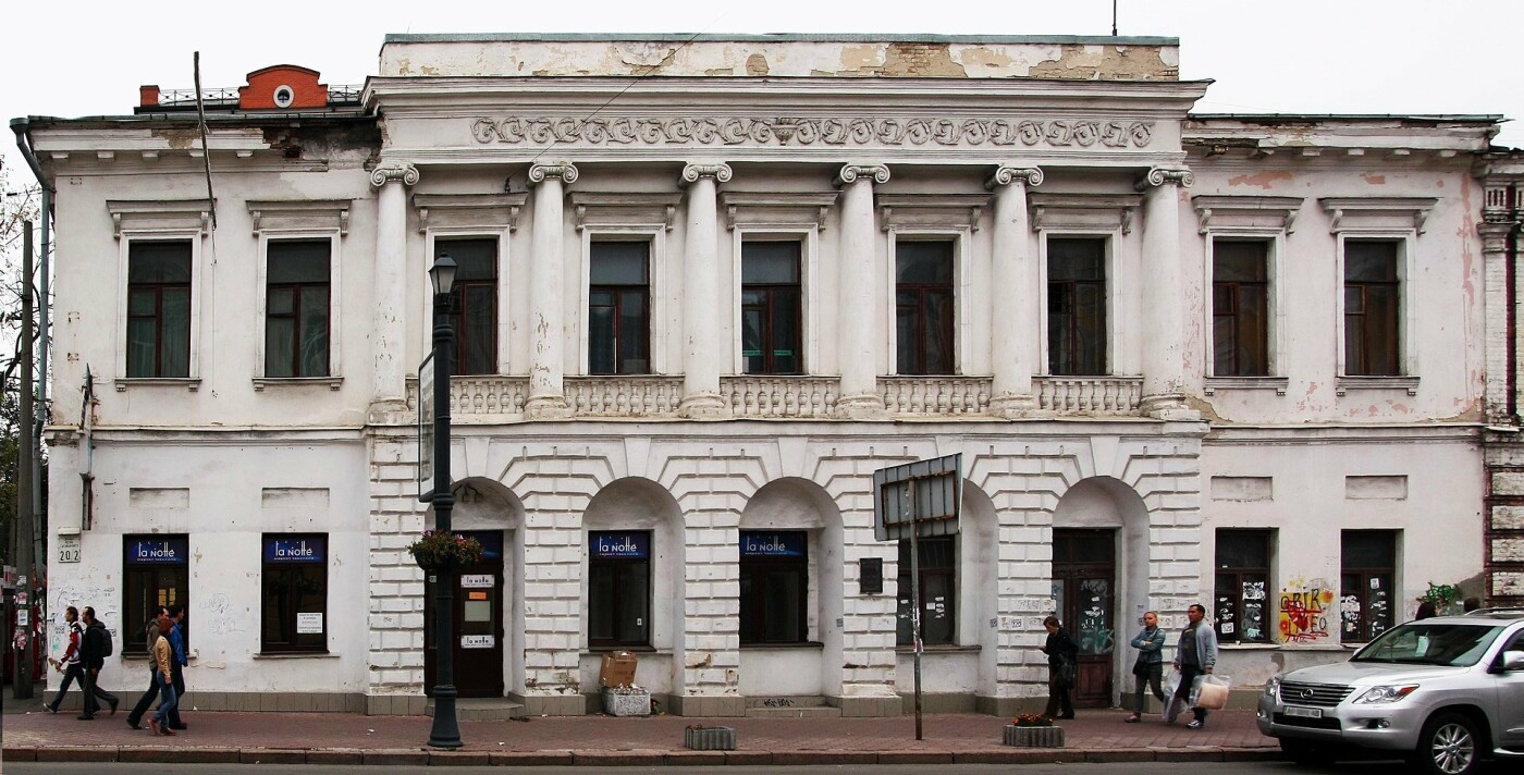Особняк коробки в Киеве, Фото: Википедия