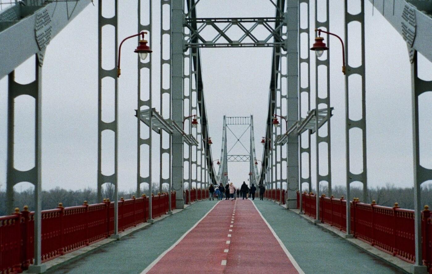 Пешеходный мост через Днепр в Киеве, Фото: Tanya Pro