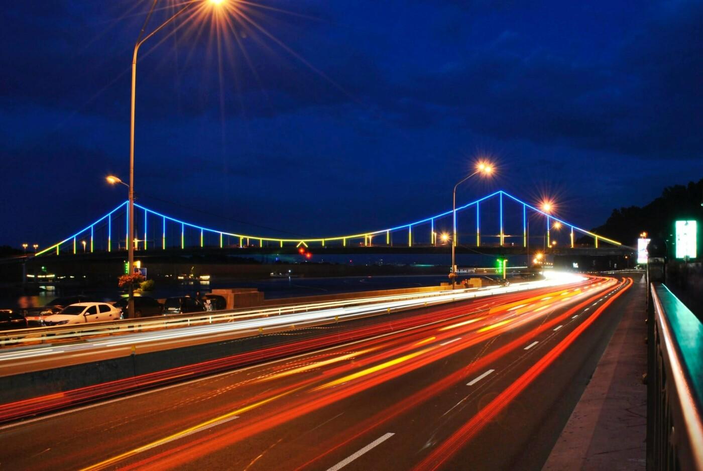 Пешеходный мост через Днепр в Киеве, Фото: Valik Chernetskyi