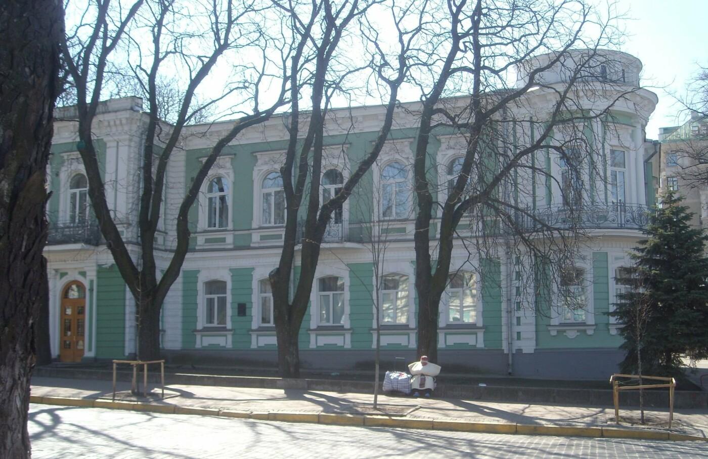 Особняк Равиш-Думитрашко в Киеве, Фото: Look My Trips