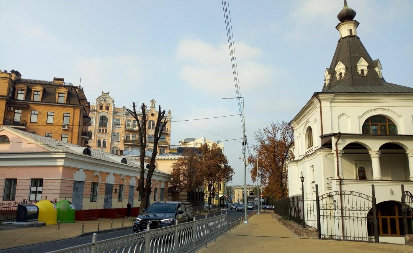 Усадьба на Покровской в Киеве, Фото: Khalid Gul