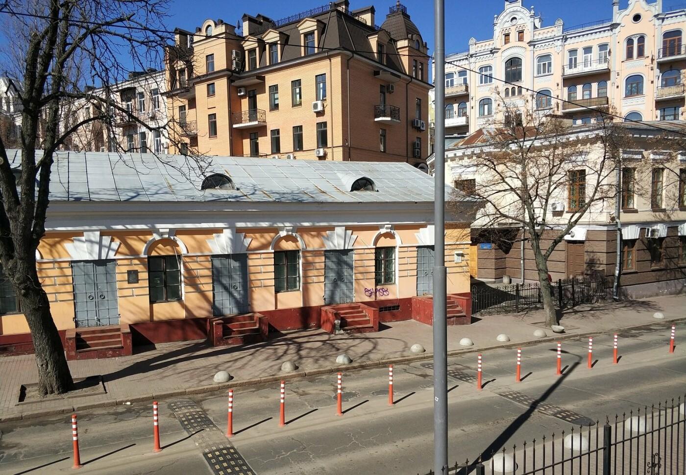 Усадьба на Покровской в Киеве, Фото: Yevgen Zhurer