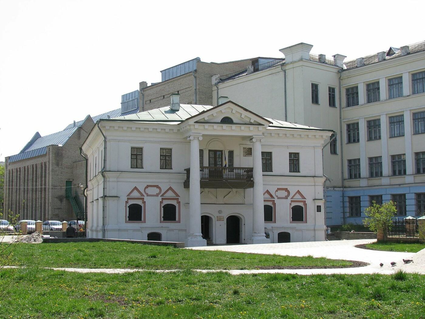 Дом Ивана Мазепы, Фото: Википедия