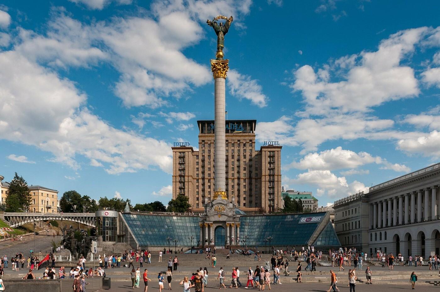 Монумент Независимости, Фото: Википедия