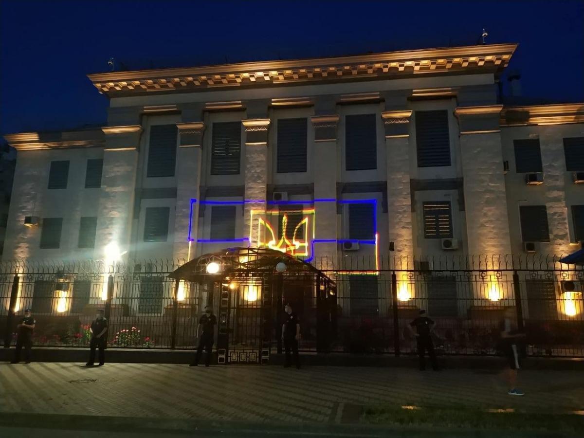 Акция возле посольства РФ в Киеве