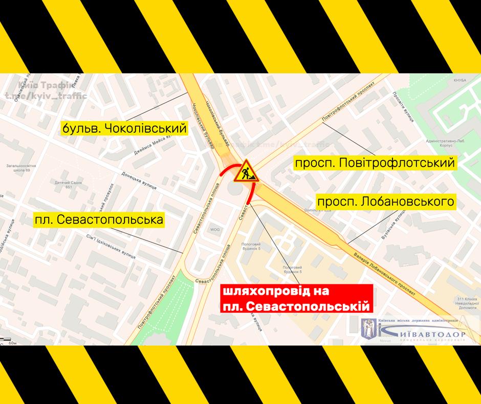 Карта ограничений, Фото: КМДА, Киевавтодор